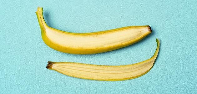 7 فوائد مذهلة لقشر الموز وإستخداماته
